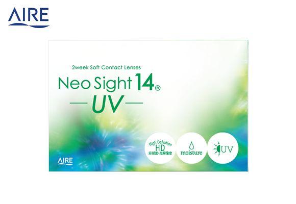 AIRE ネオサイト14 UV [6枚入り]